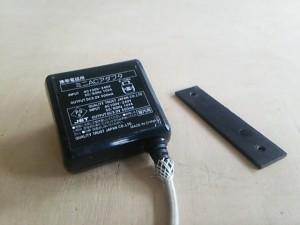 携帯電話用充電器